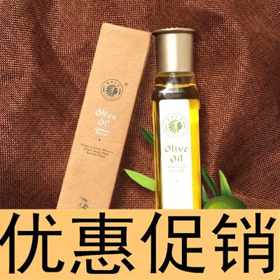 [乐乐购乐乐坯布]耶丽娅孕妇橄榄油天然纹产前纯怀孕期妊月销量0件仅售70.72元