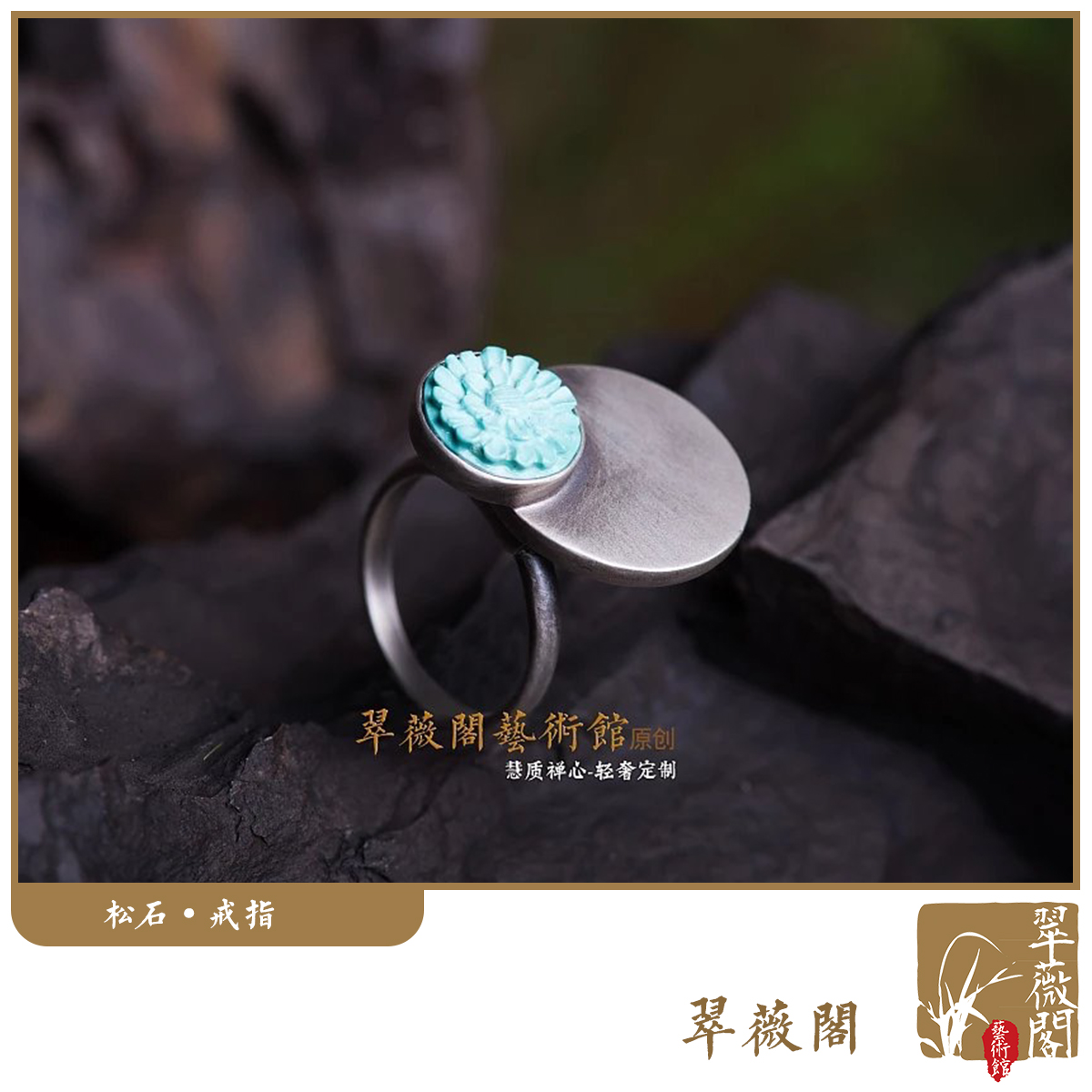 Cuiweihui Hubei Turquoise Ring Silver Inlay Carved Jade wedding ring ring trend