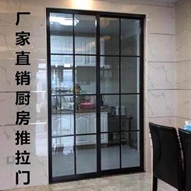 厨房推拉门客厅钢化玻璃移门定制阳台隔断拼格门钛镁合金滑动门图片
