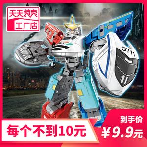 男孩变形金刚机器人列车勇将手动变形车 3d益智积木拼装模型玩具