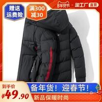 男士外套冬季2020新款棉衣情侣韩版修身潮流短款棉袄工装羽绒棉服