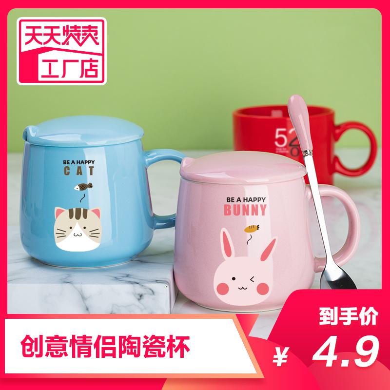 创意个性马克杯带盖勺杯子陶瓷喝水杯时尚情侣家用咖啡杯男女茶杯