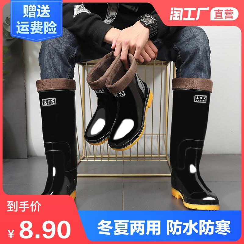 冬季加绒雨靴男士出口雨鞋高筒中筒牛筋底防水胶鞋男厨房套鞋水鞋