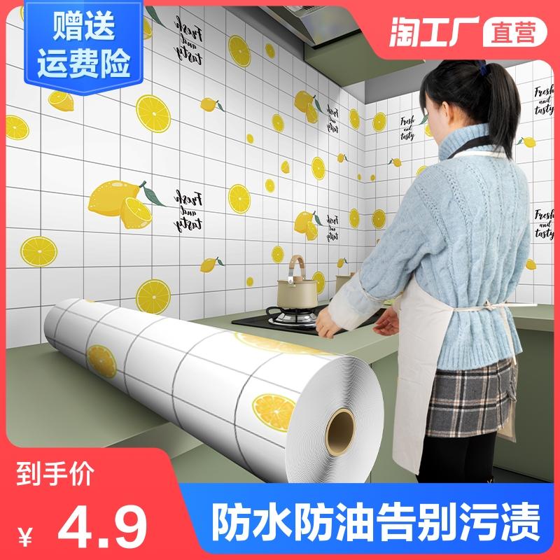 厨房防油贴纸防水自粘耐高温灶台墙纸橱柜柜灶用油烟机防火壁纸