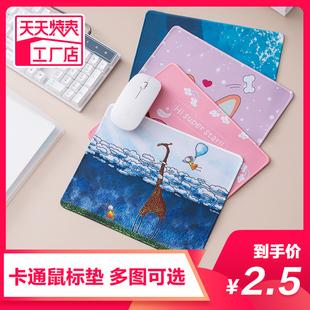 鼠标垫加厚动漫卡通小号护腕可爱女生电脑桌垫办公桌垫键盘垫品牌