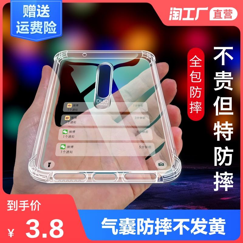 小米红米K40/K30/K20手机壳note9/10保护套10X全包note8/7硅胶pro