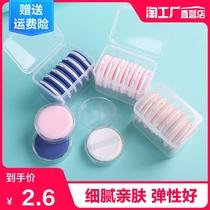 尔木萄一次姓卷筒洗脸巾加厚棉洁面巾AMORTALS韩国1送2买