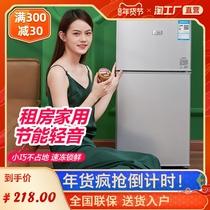 小型电冰箱冷藏冷冻双门迷你三门宿舍出租房家用节能小冰箱省电