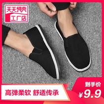 老北京布鞋男士春夏季工作一脚蹬千层底帆布老年爸爸单鞋黑布鞋男