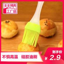 硅胶油刷子厨房烙煎饼食用烘焙小刷子家用耐高温油刷不掉毛烧烤刷