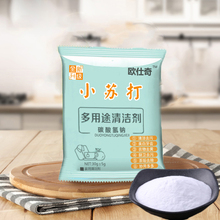 New baking soda cleaning powder kitchen household detergent deodorant multi-functional detergent 10 bags