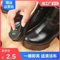 擦鞋神器家用皮鞋专用多功能保养增亮双面海绵擦鞋蜡无色通用鞋擦