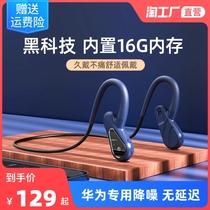 适用Huawei华为骨传导蓝牙耳机不入耳挂耳脖式无线运动2021年新款