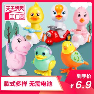 卡通按压式小黄鸭惯性车摩托车男孩女孩宝宝婴幼儿童发条上链玩具品牌