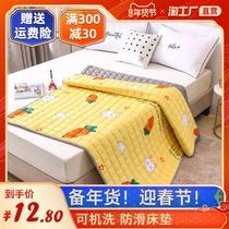 埃迪蒙托塌塌踏踏榻榻米折疊床墊子訂制定做尺寸家用加厚冬夏兩用