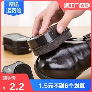 皮鞋擦双面海绵刷子无色鞋擦鞋油