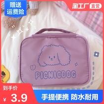 ins可爱小熊手提化妆包大容量随身便携洗漱包化妆品旅行收纳包女