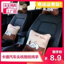 汽车座椅头枕护颈枕车用一对颈椎车内枕头腰靠套装抱靠枕车内用品