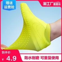 硅胶鞋套防水雨天加厚防滑耐磨底雨鞋套男女户外橡胶乳胶大人儿童