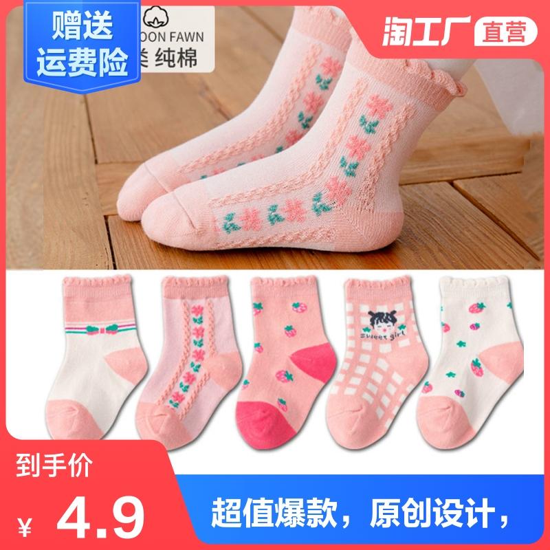 2020秋冬纯棉儿童袜子男童女童袜1-12岁宝宝袜学生袜中筒袜学生袜