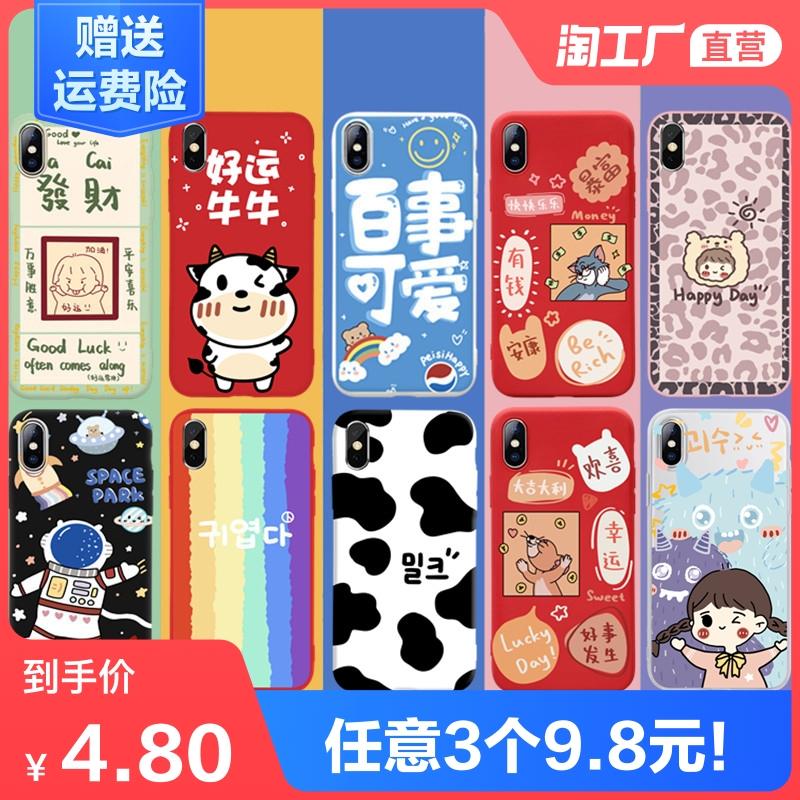 oppoa92s手机壳a91硅胶a11a9a8a79a7x软a77a59a57a37a3套K1k3k5k7
