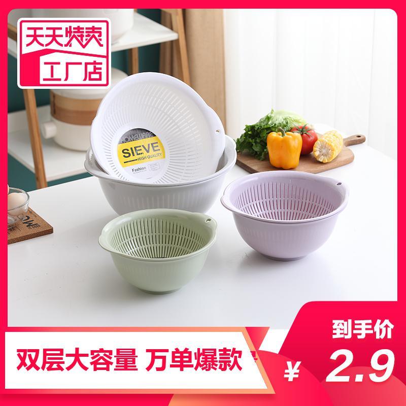 水果盆创意塑料洗菜篮水果沥水篮家用水果篮厨房洗菜盆干果盘客厅