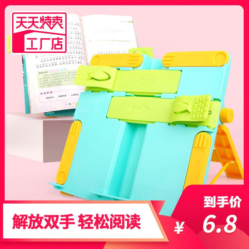 多功能可折叠阅读架韩国创意书支架