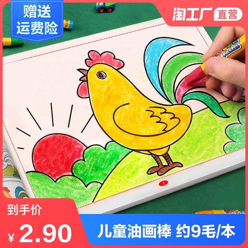 儿童画画本宝宝涂色书2-3-6岁幼儿园涂鸦填色绘本图画绘画册套装
