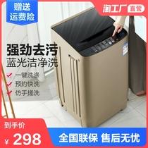 婴儿迷你小洗衣机家用小型全自动儿童宝宝专用杀菌带烘干洗脱一体