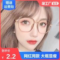查看近视眼镜女黑框大框素颜透明眼睛镜框大脸显瘦直营平光辐射防蓝光价格