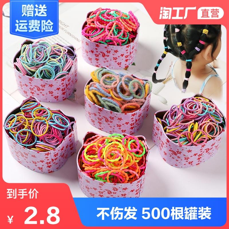 Children's leather bands do not hurt hair girl's head rope Korean baby hair rings tie hair rubber band little girl's head dress