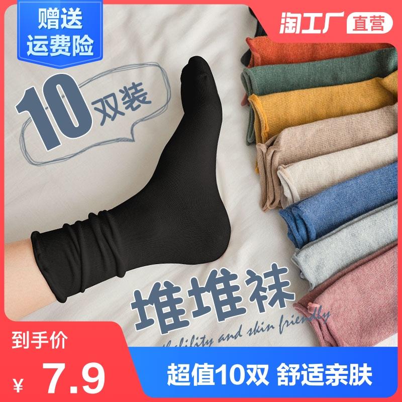 (过期)天天特卖工厂店 子女ins潮流春夏长筒韩国堆堆袜 券后7.9元包邮