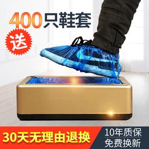 领10元券购买步步升智能全自动鞋套机膜机套鞋机