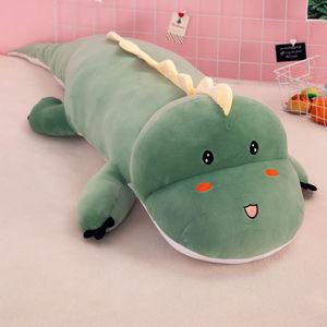 恐龙毛绒玩具公仔可爱床上超软睡觉长条抱枕大玩偶布娃娃男女生款