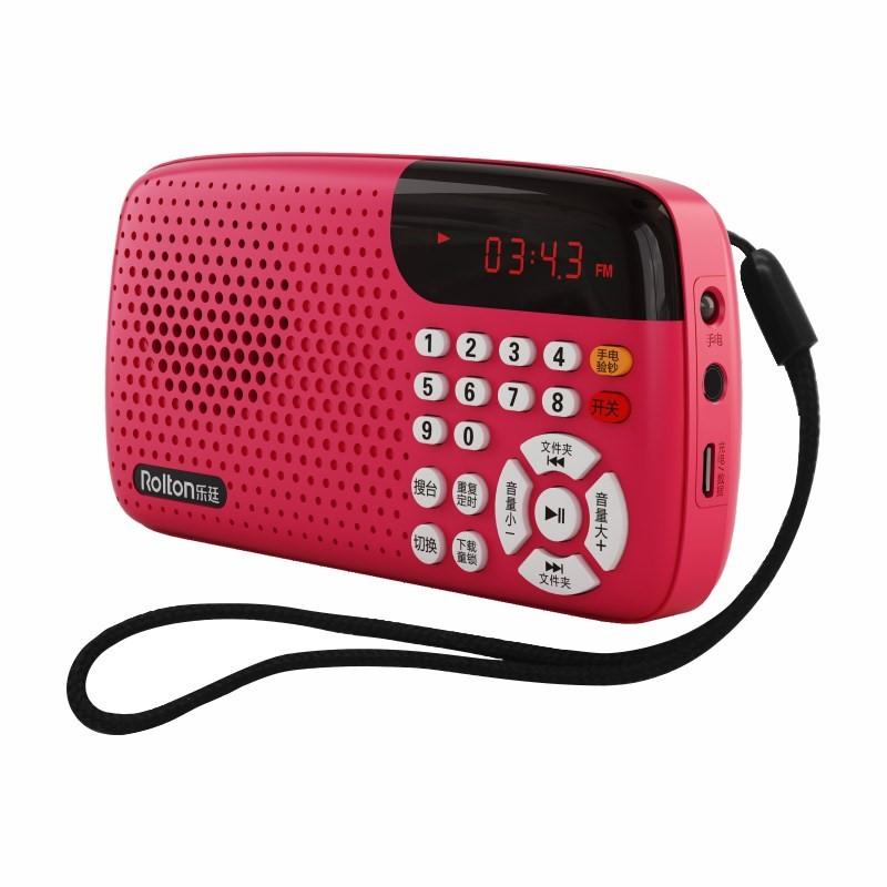 老年人新款手机充电器收音机唱戏机多功能唱机老人看戏便携式插卡