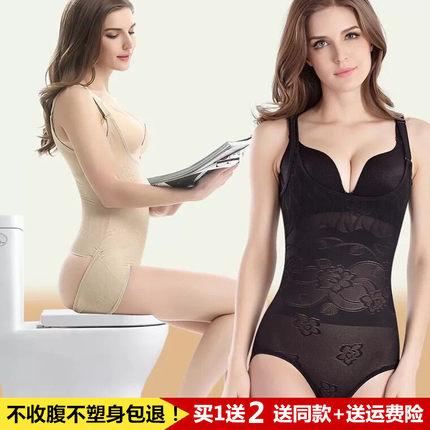 美人塑身衣服收腹提臀束腰燃脂减肚美体瘦身塑形计内衣女超薄正品