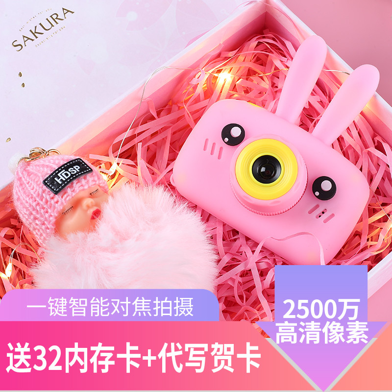 Childrens digital camera toy photo taking small high definition SLR baby Mini cartoon birthday gift girl