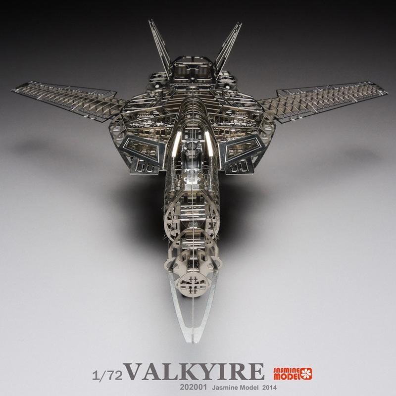 包邮太空堡垒超时空要塞Valkyire女武神VF 1A S全金属DIY拼装模型
