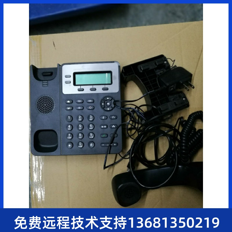 Trend gxp1610 second hand telephone has good quality, which can replace Yilian, azimuth and other standard SIP protocol telephone