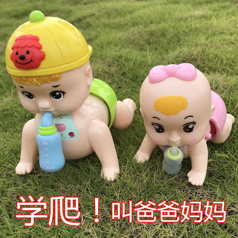 婴儿玩具0-1岁宝宝6-12月婴幼儿有声会动六个一8小孩七八男孩女孩