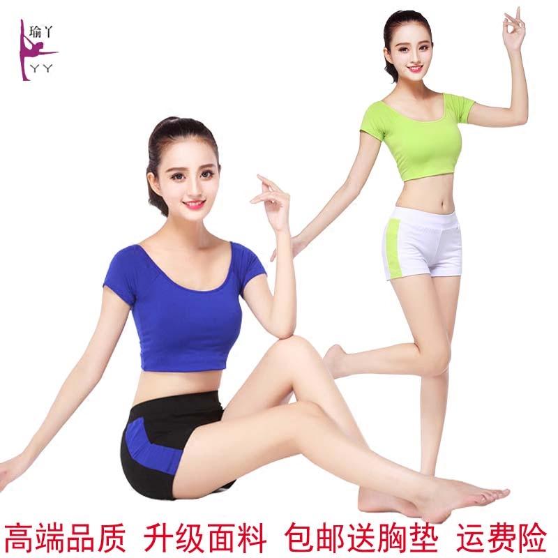 新款瑜伽服短袖短裤女运动服套装健身莫代尔显瘦跑步锻炼服体操服