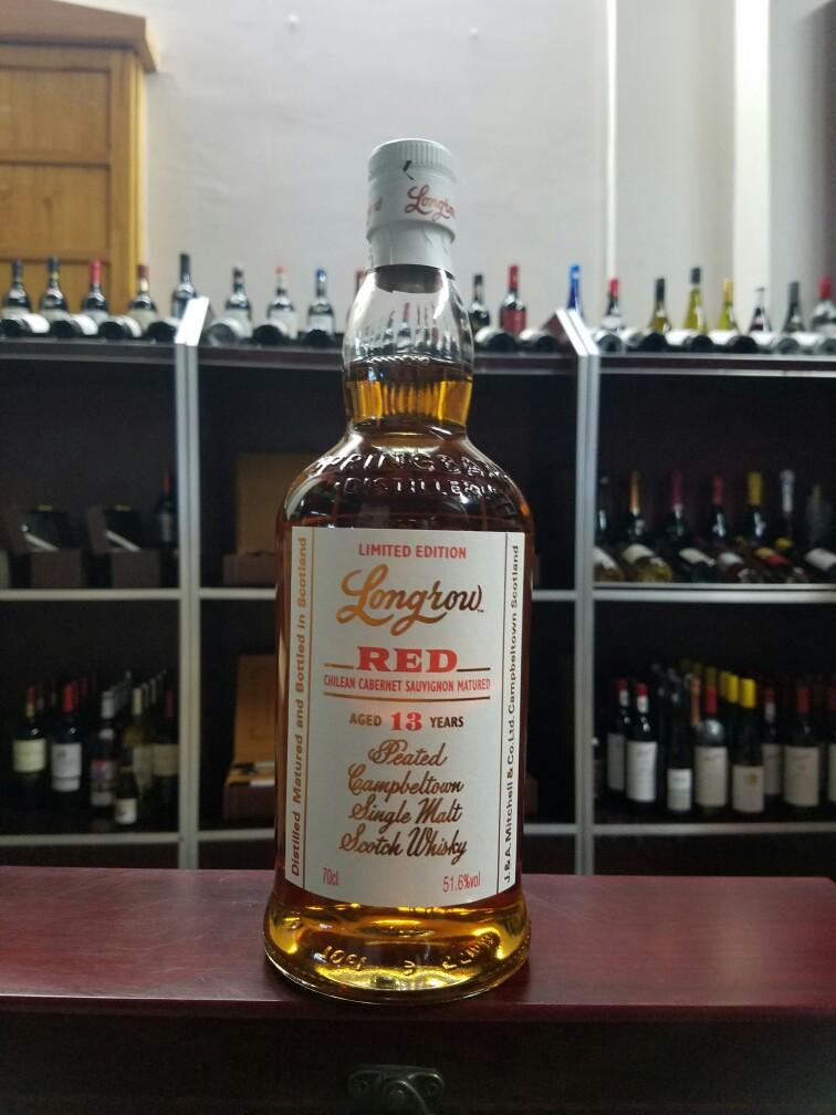 朗格罗13年桶装强度苏格兰纯麦威士忌云顶Longrow RED 51.6度