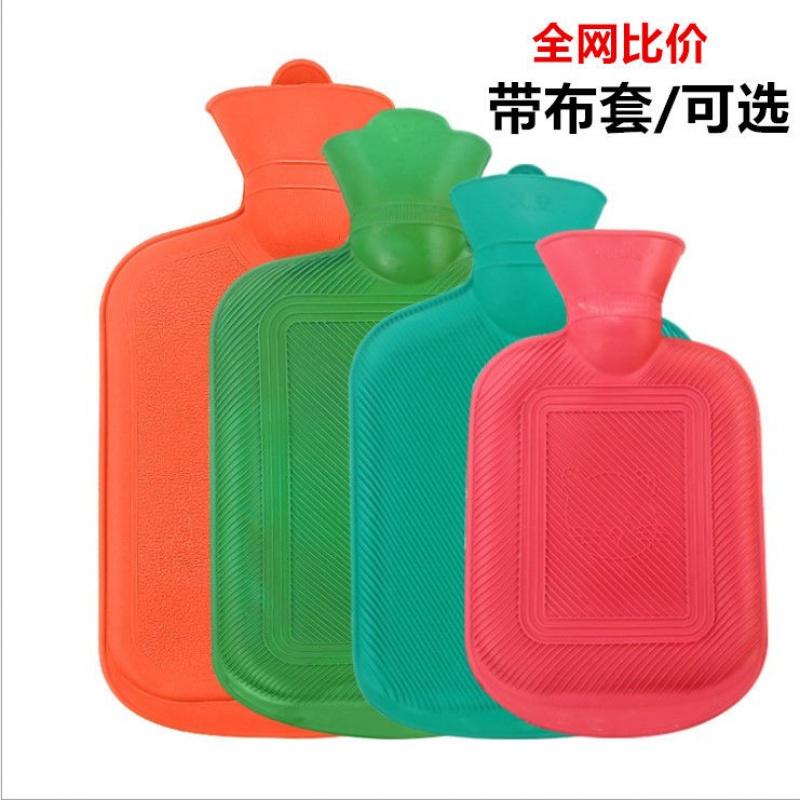 热水袋注水全网比价】特大号橡胶热水袋注水加厚暖宝宝暖手宝冲注
