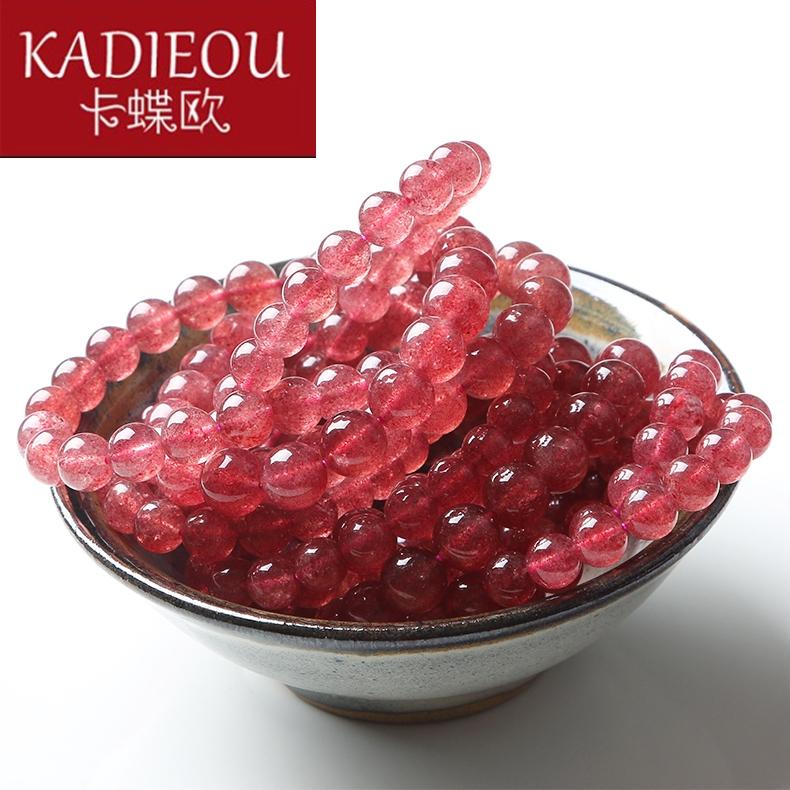卡蝶欧天然草莓晶手链女款 单圈士多啤梨甜美红色水晶手串礼物