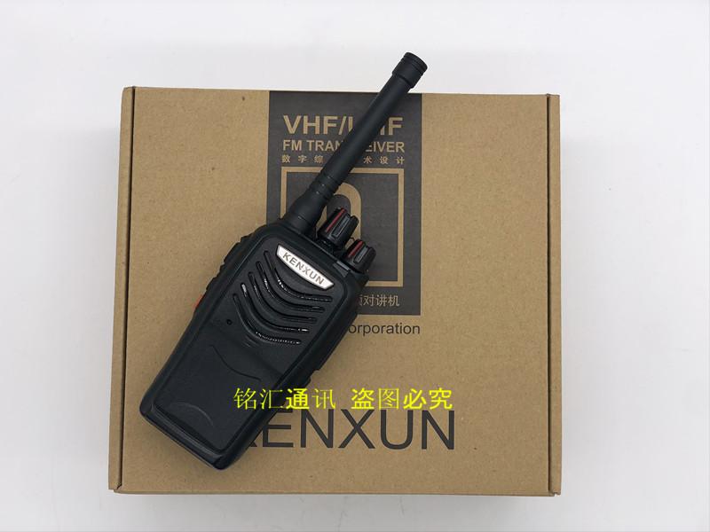 KENXUN对讲机 KX-U200对讲机 U200对讲机 6W 包邮送耳机(用1元券)