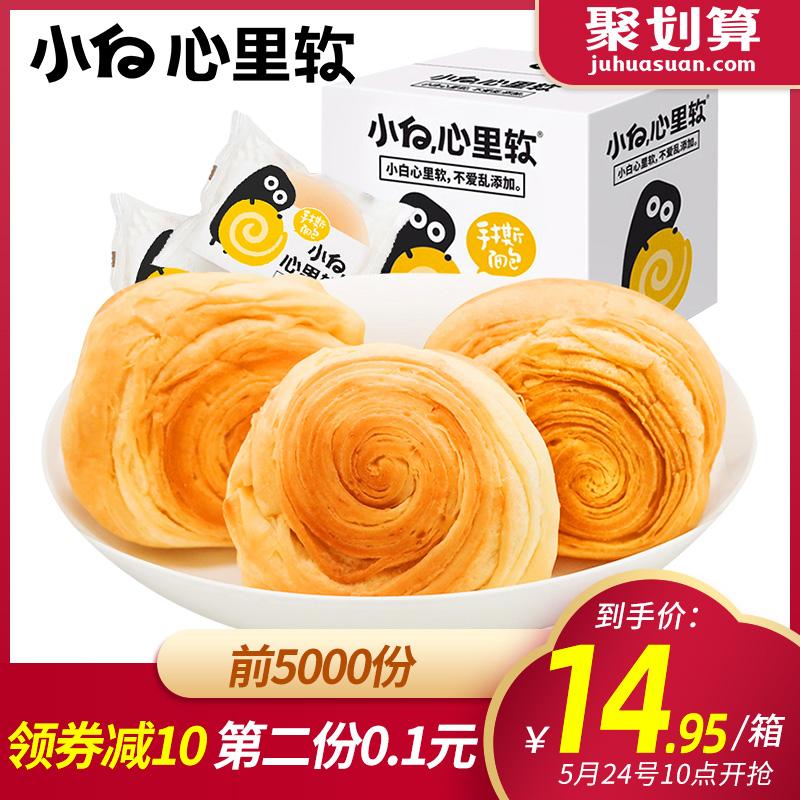 小白心里软原味手撕面包网红小零食蛋糕点心早餐420g*1整箱图片
