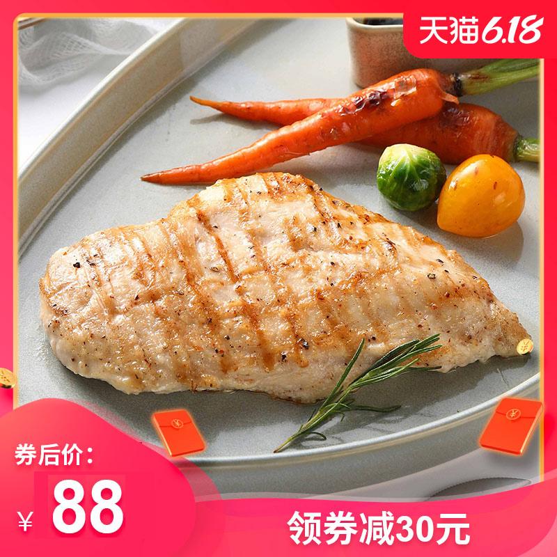 圣农香煎大鸡排半成品冷冻非正新鸡扒鸡胸肉健身代餐鸡排135g*10