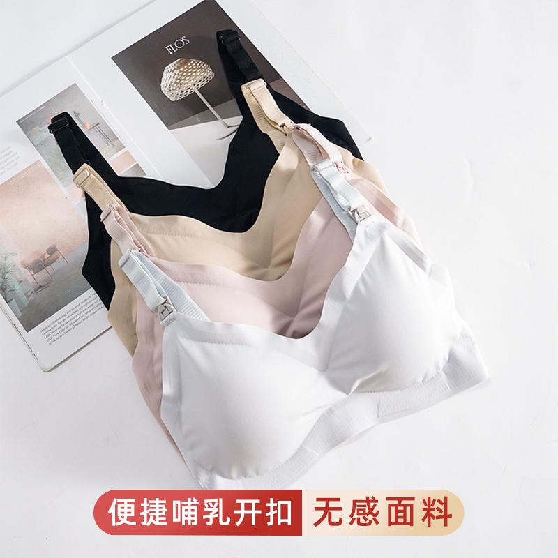 孕妇内衣哺乳文胸聚拢防下垂大码前开扣无钢圈夏季薄款产后胸罩