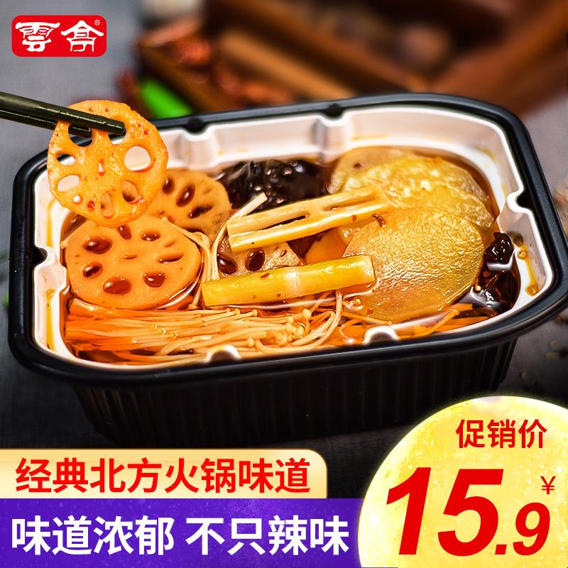 Китайский самовар для приготовления пищи Артикул 574818905004