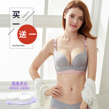 Breast feeding bra, breast feeding, underwear gathering, anti sagging, postpartum bra, special comfortable cotton Pu female for pregnancy